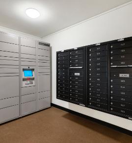 the amazon hub and mailroom